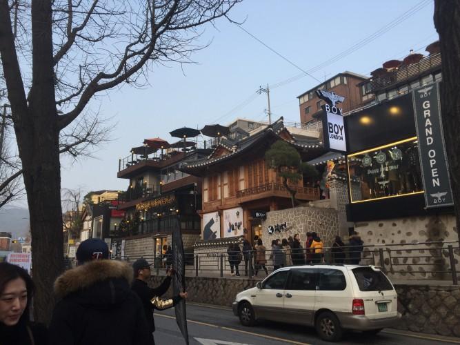 voyage Asie Corée du sud