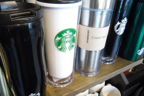 Starbucks à Strasbourg, il était temps!